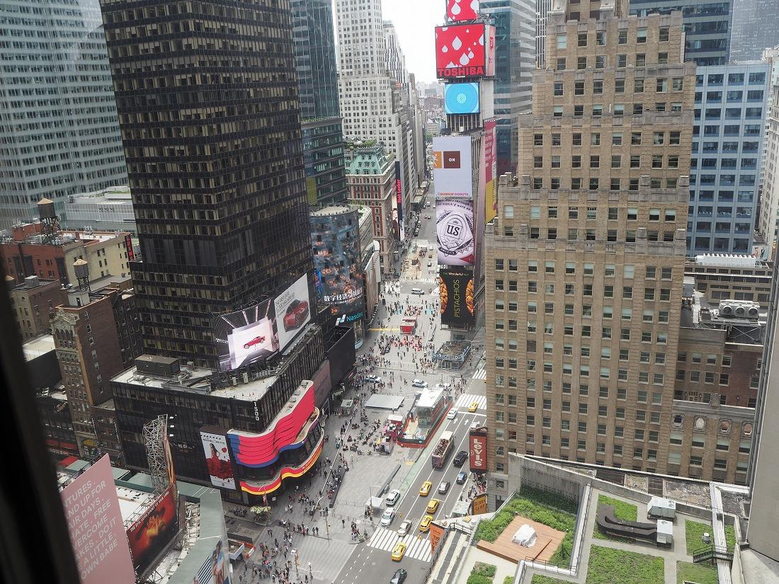 newyork0528genchi 9