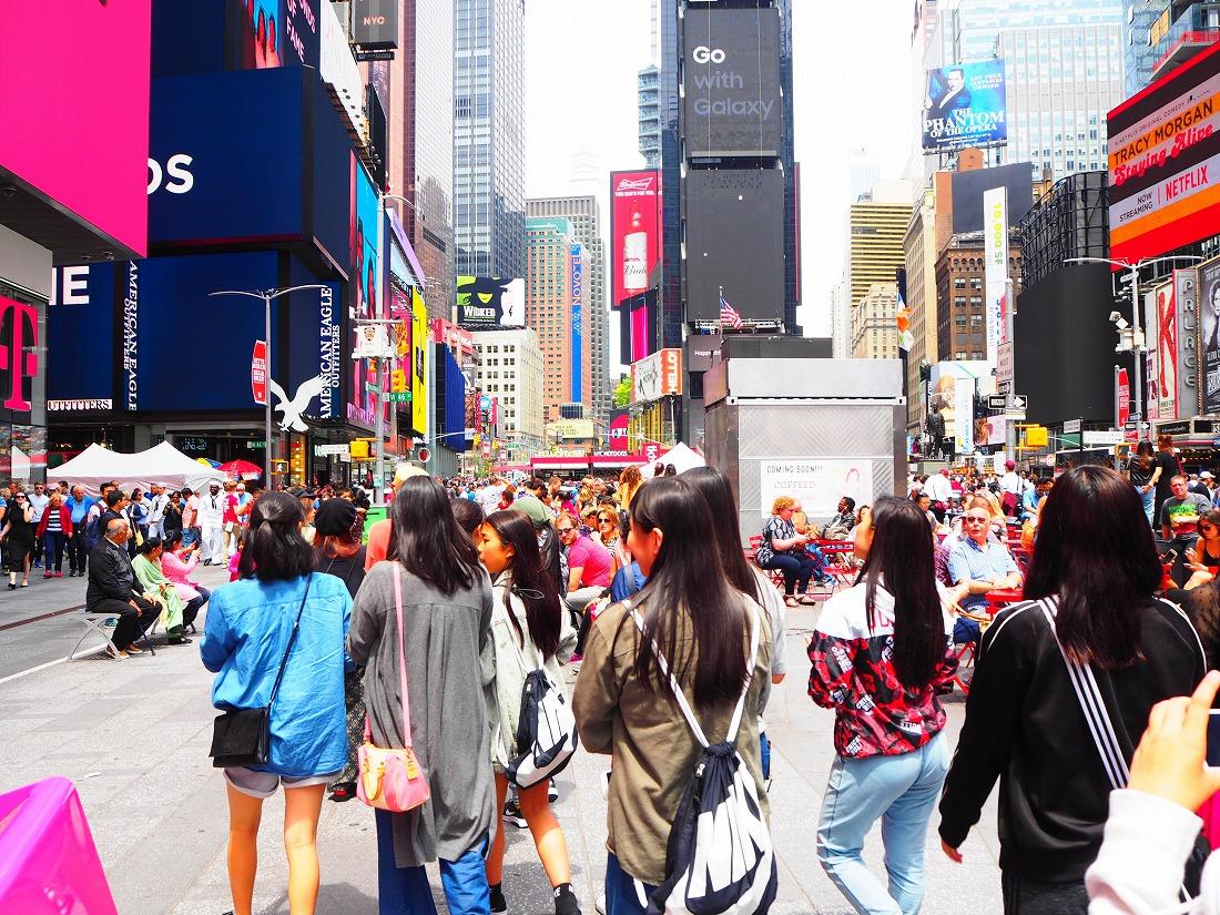 newyork0528genchi 18