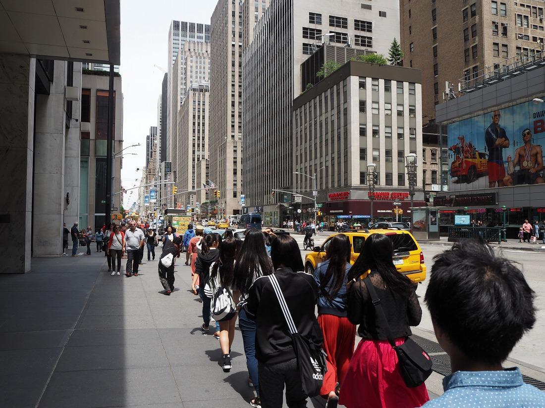 newyork0528genchi 34
