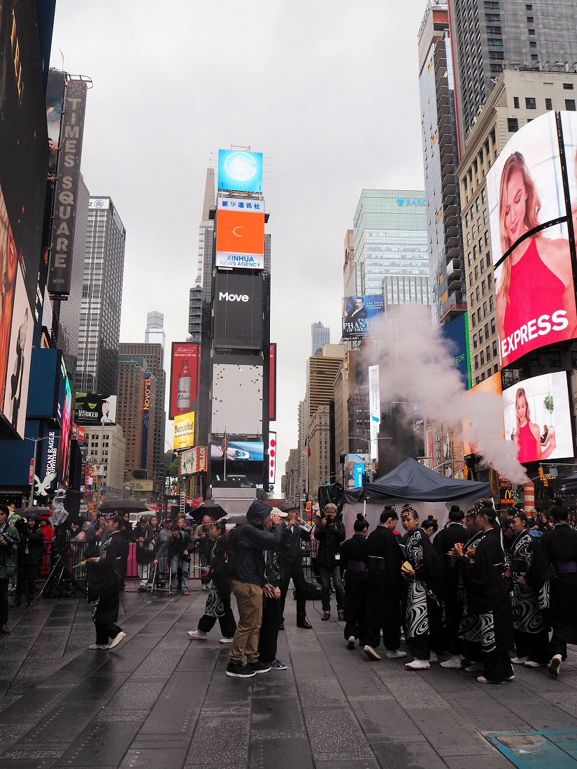 newyork0529off 6