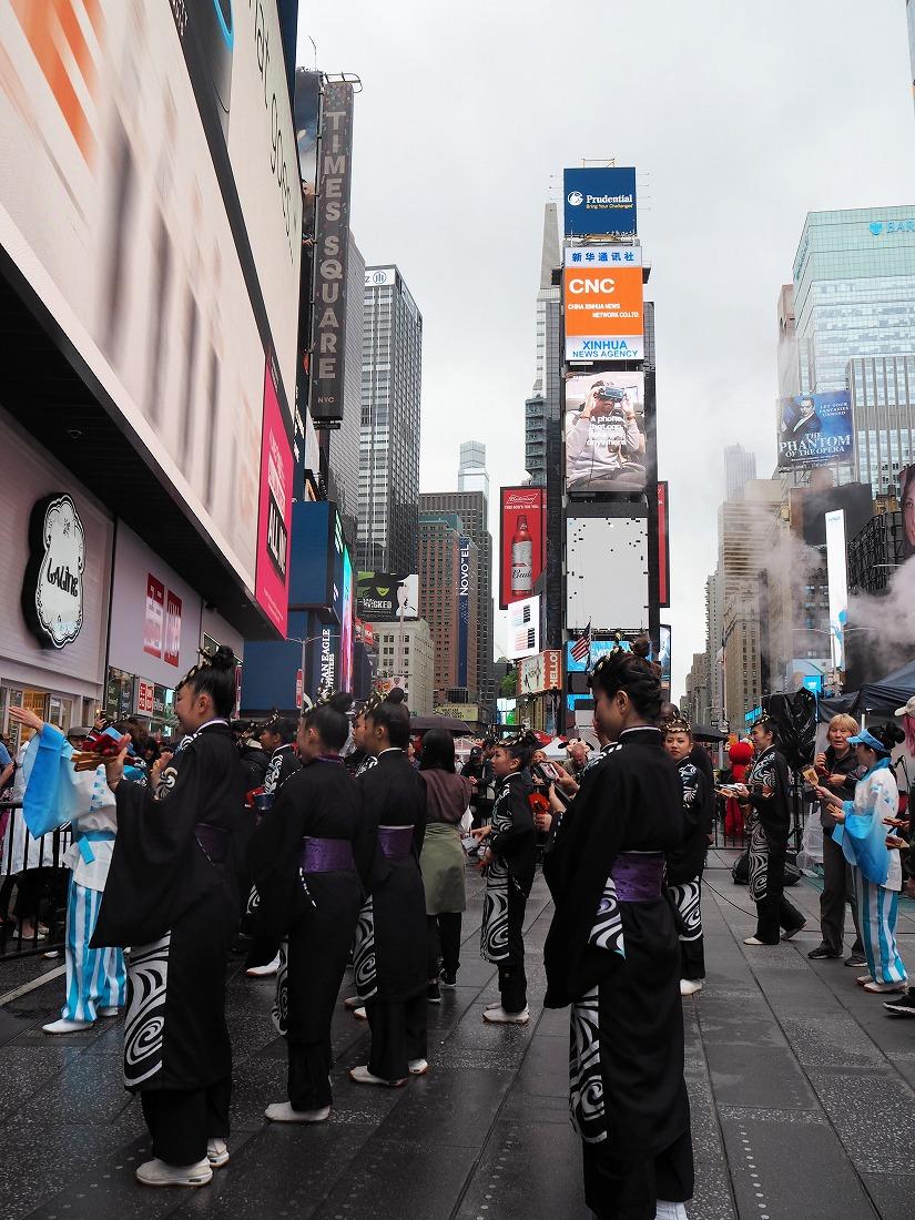 newyork0529off 7