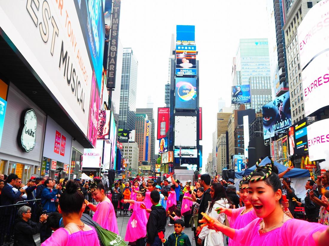 newyork0529off 29
