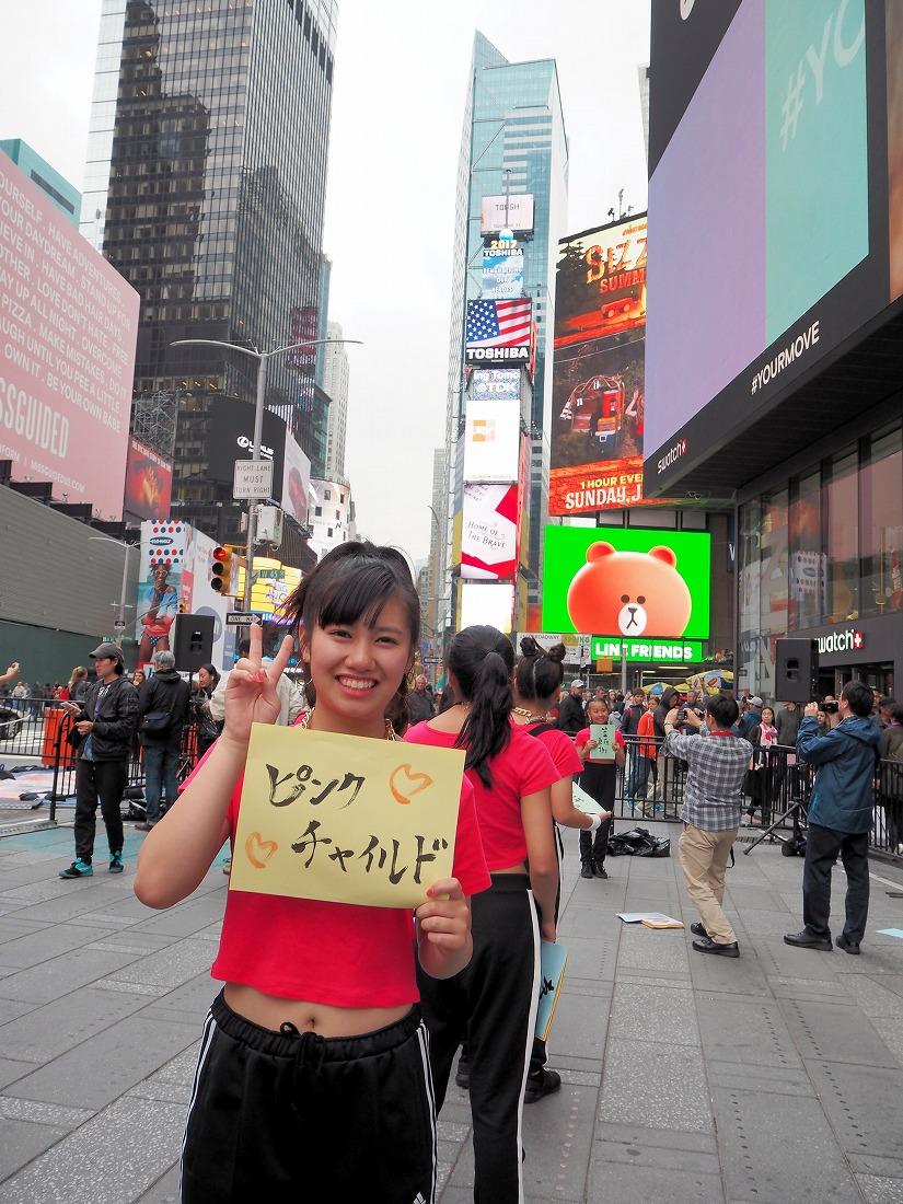 newyork0529off 35
