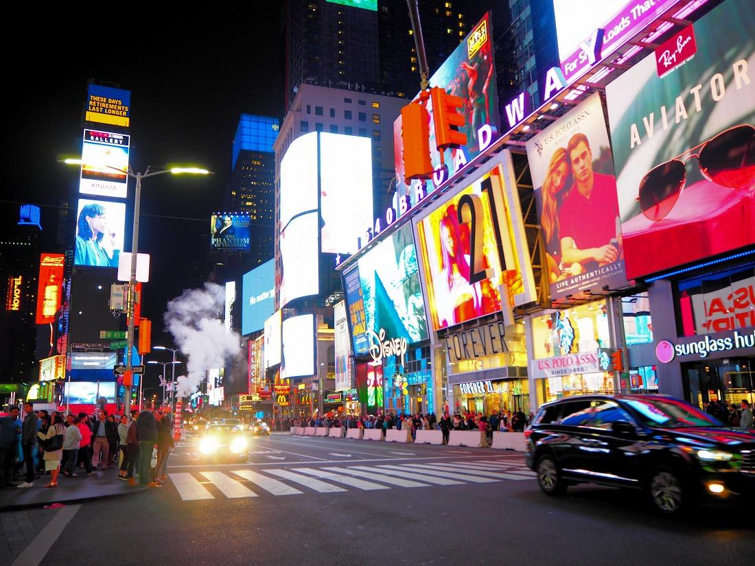 newyork0529off 80