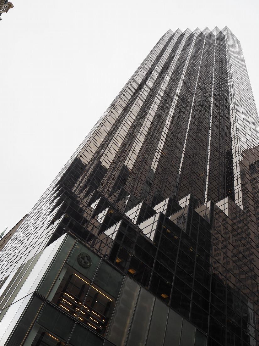 newyork170530lesson 9