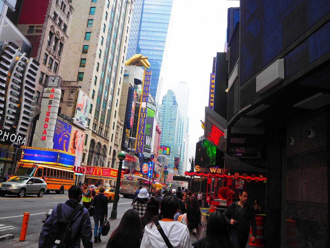newyork170530lesson 16