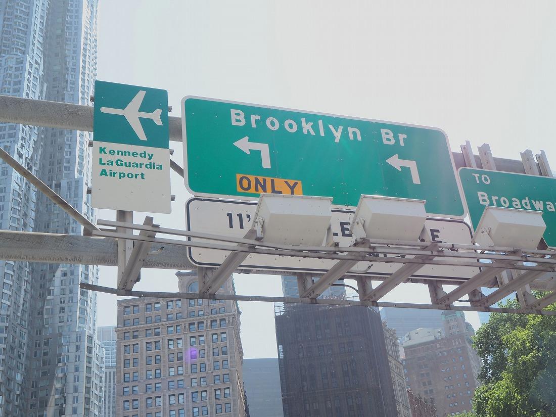 newyork170530lesson 46