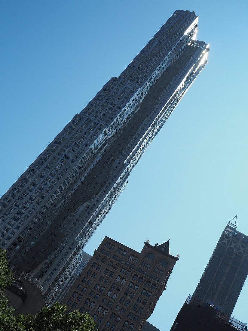 newyork170530lesson 47