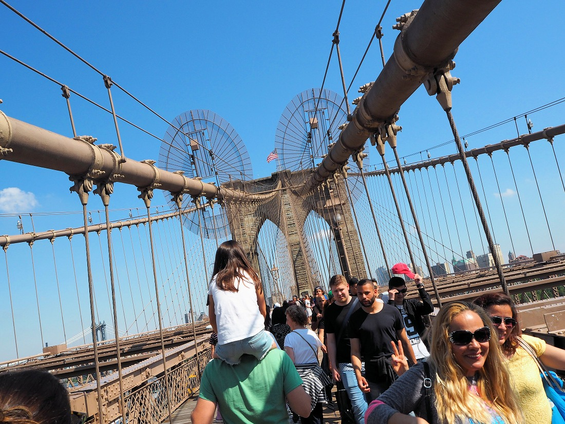 newyork170530lesson 49