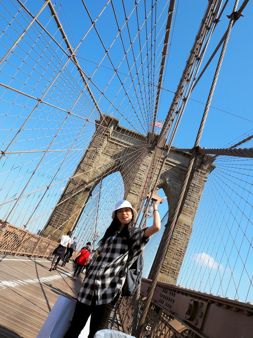 newyork170530lesson 50