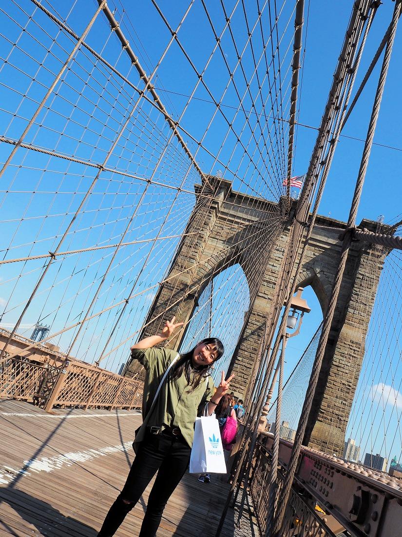 newyork170530lesson 51