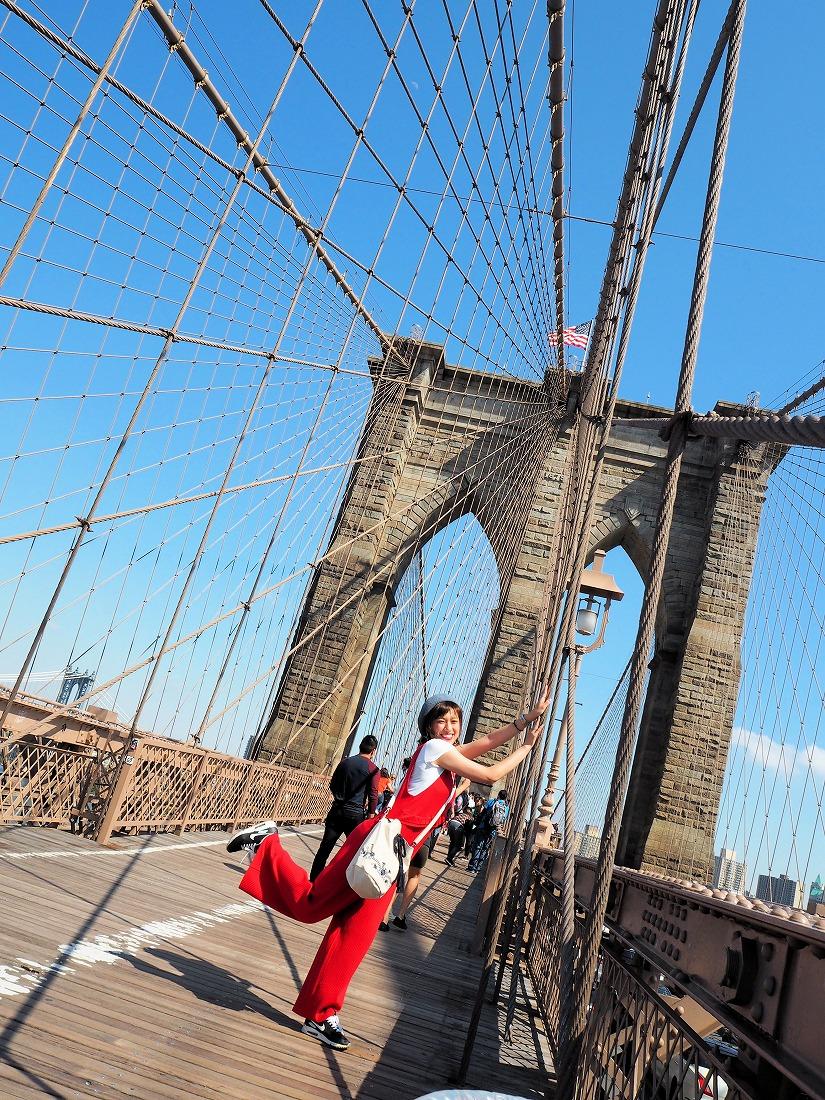 newyork170530lesson 53