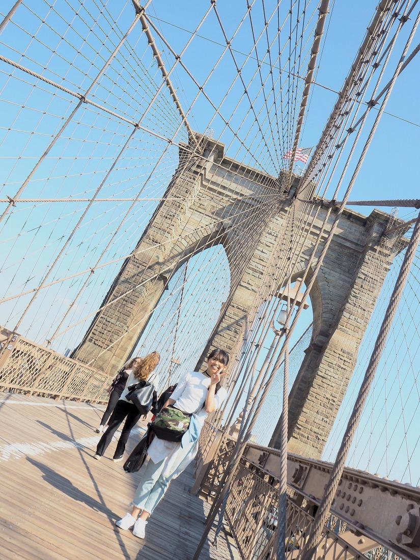 newyork170530lesson 59