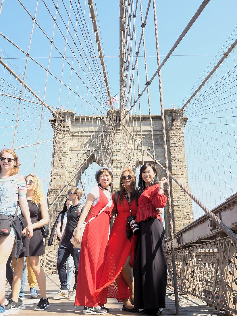 newyork170530lesson 61