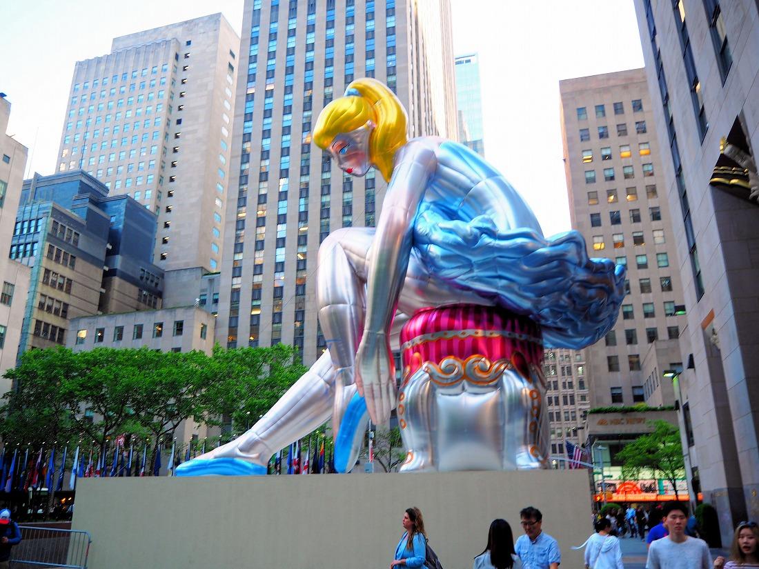 newyork170530lesson 65