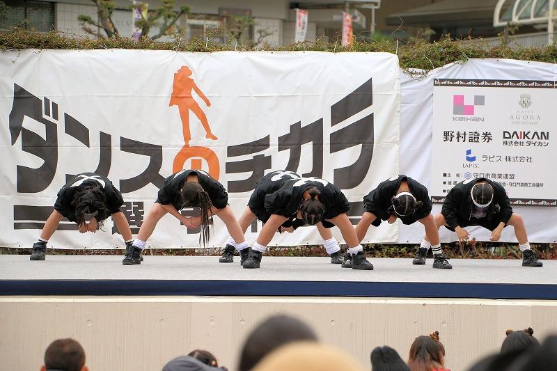 dancechikara16prosper 1
