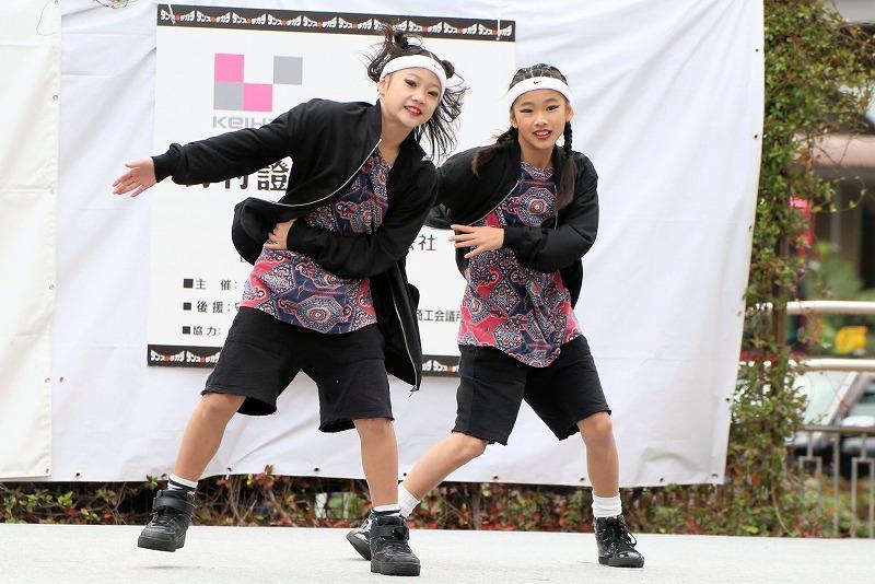 dancechikara16prosper 34