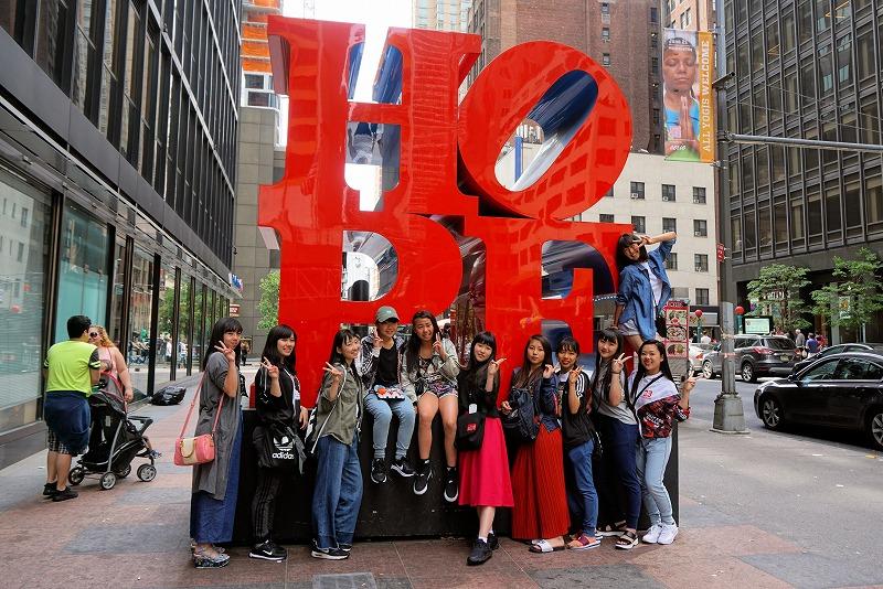 newyork17maki 18