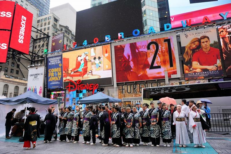 newyork172maki 14