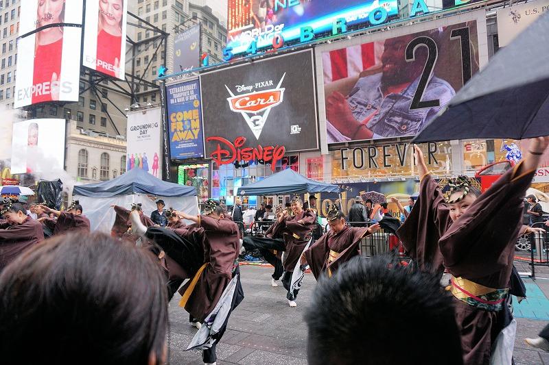 newyork172maki 36