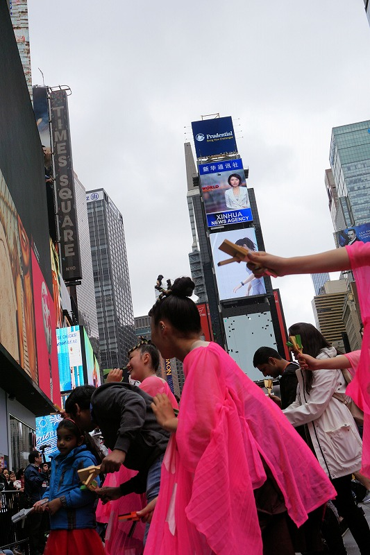 newyork172maki 109