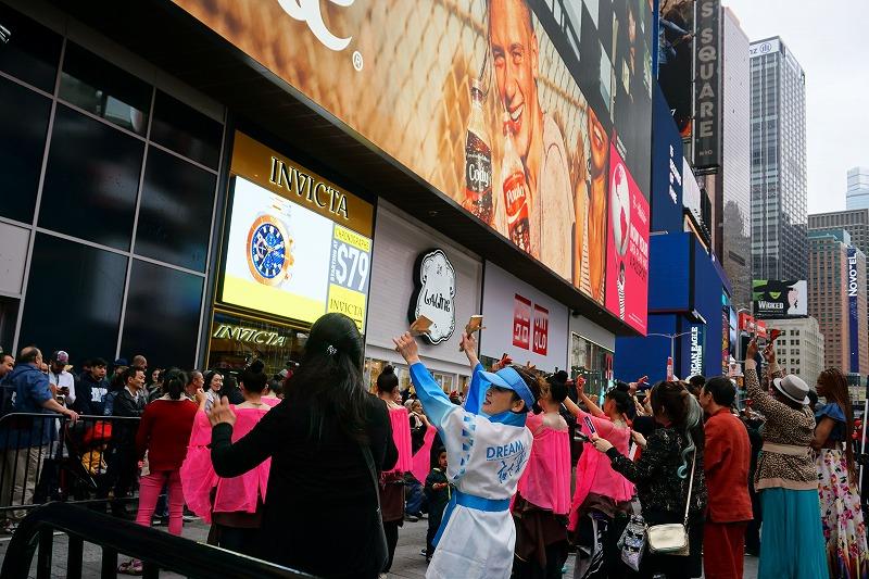 newyork172maki 114