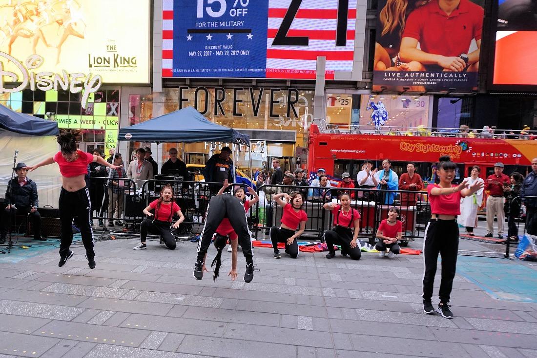 newyork172maki 182