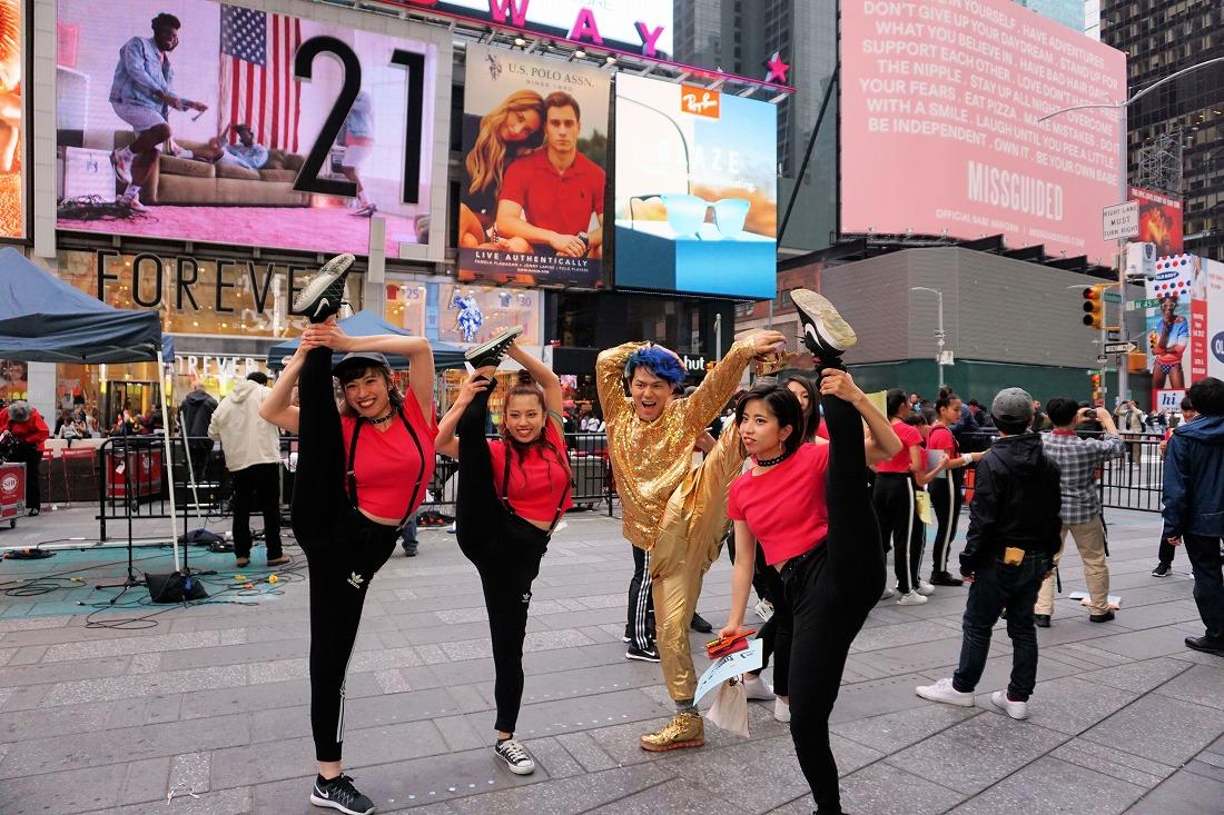 newyork172maki 204