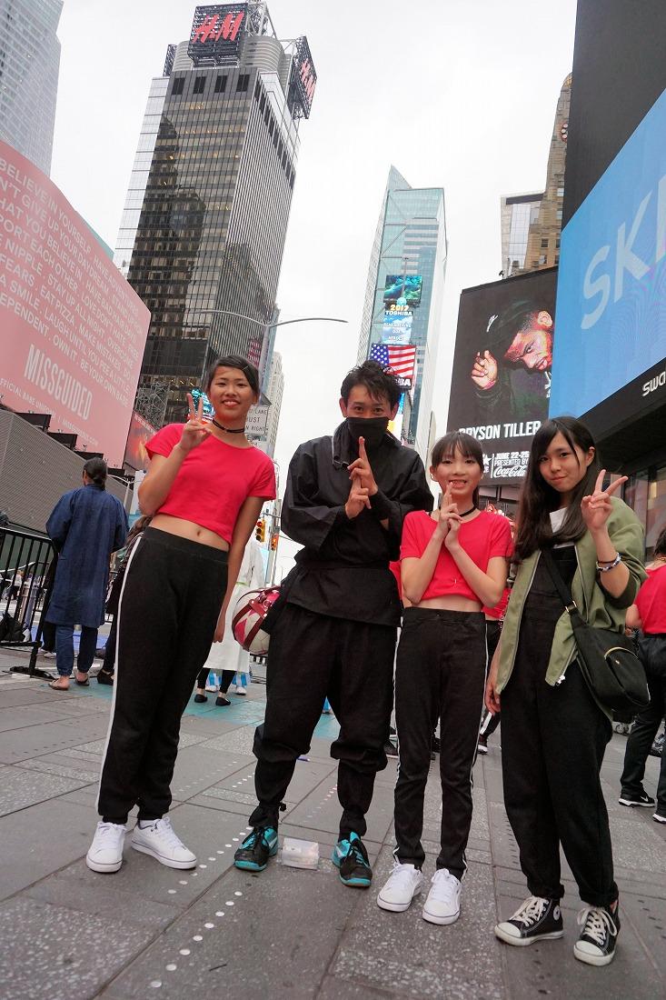 newyork172maki 209