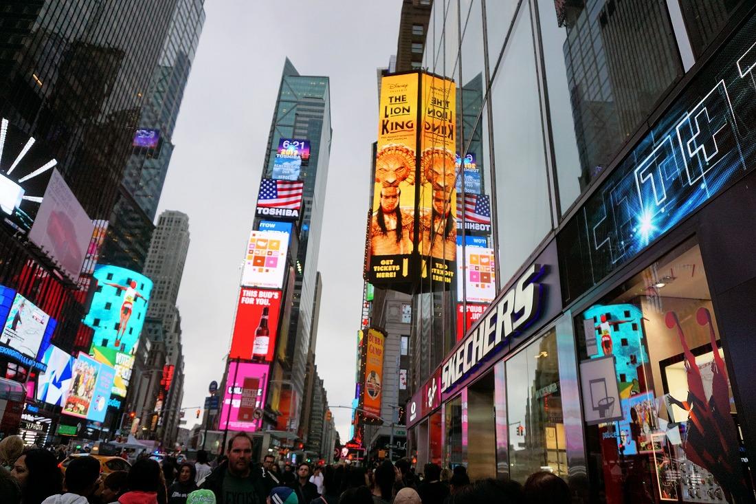 newyork172maki 213
