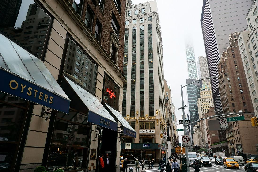 newyork173maki 9