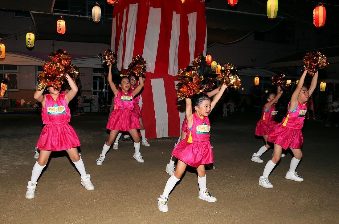 horimizokitamachi17pluche 6