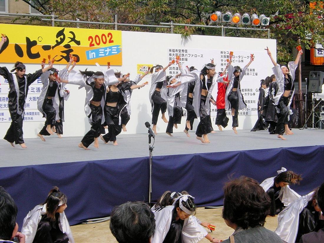 2002 メチャハピー祭 1