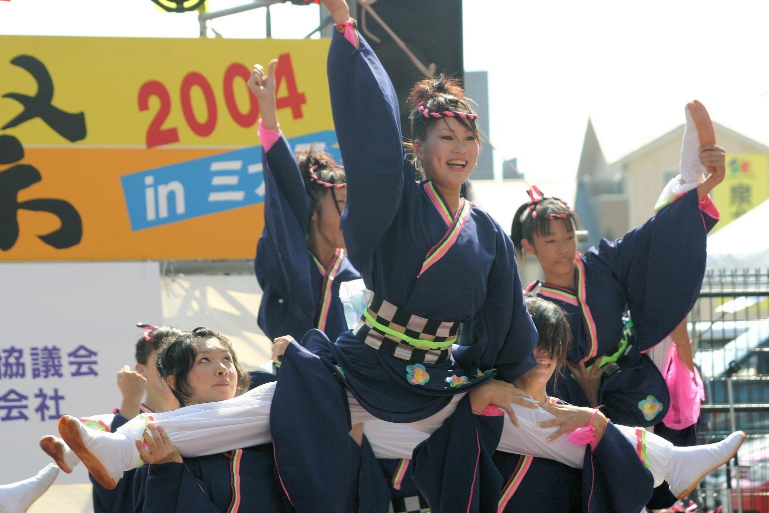2004 メチャハピー祭 1