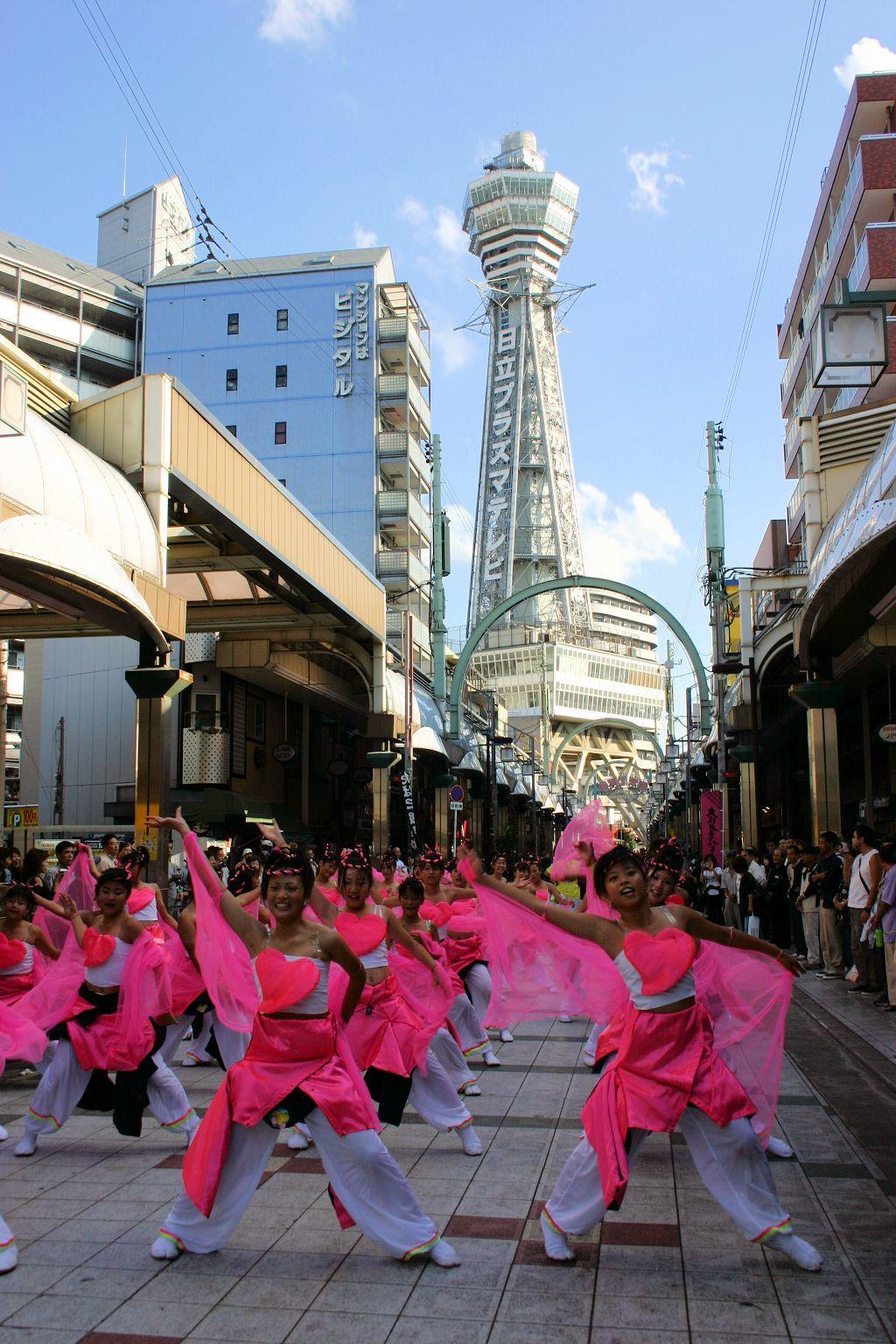 2004 メチャハピー祭 5