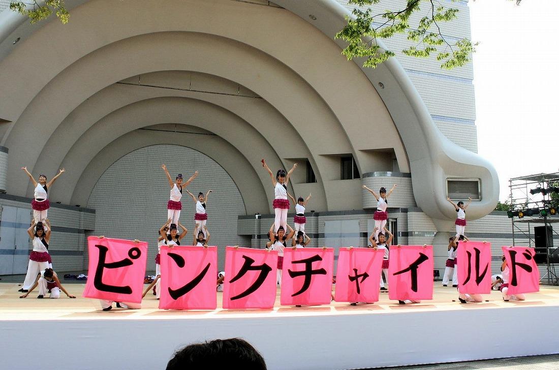 2005 1原宿スーパーよさこい 3
