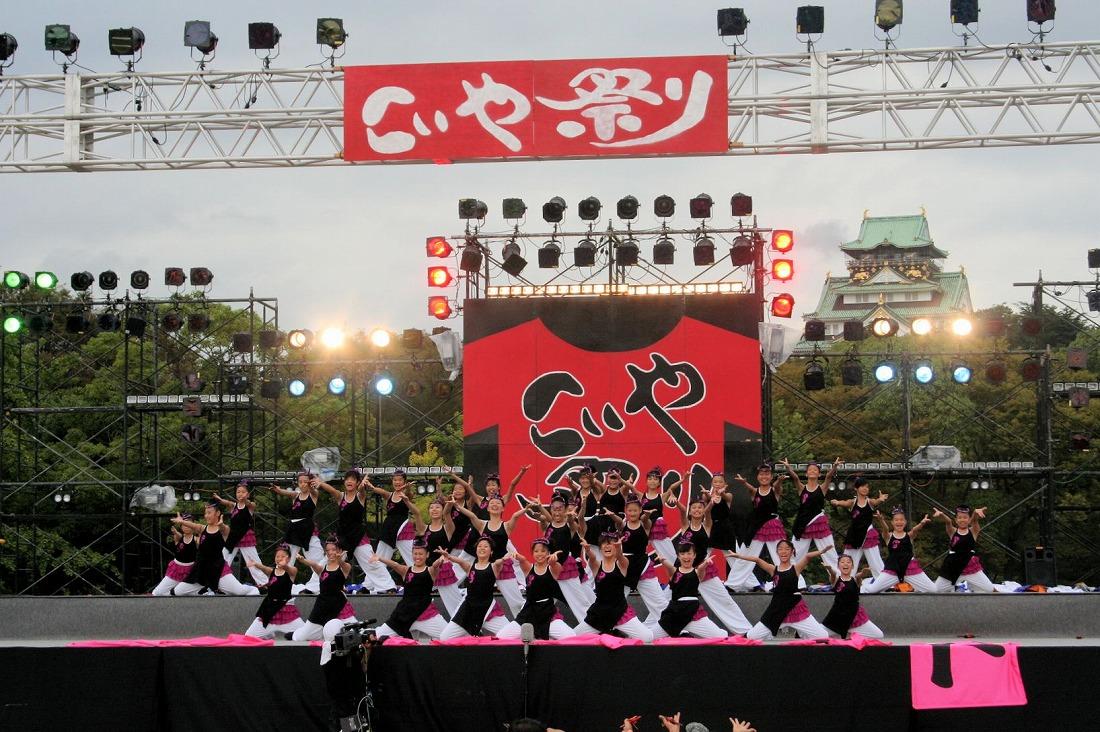 2005 2こいや祭り 1