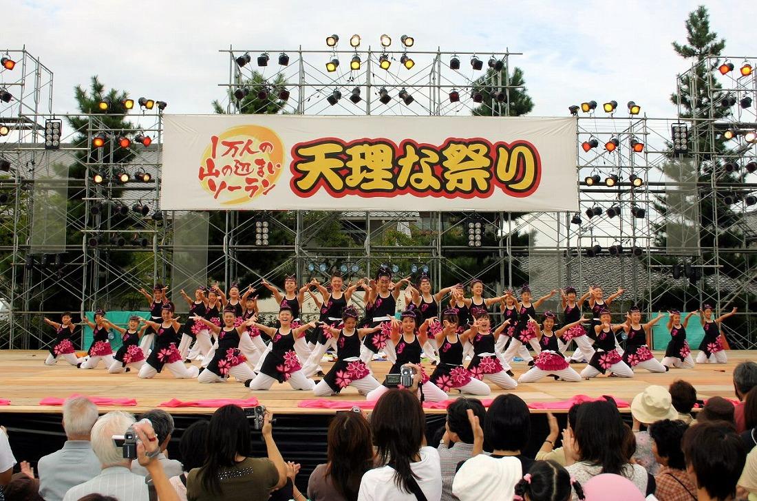 2005 4天理な祭り 1