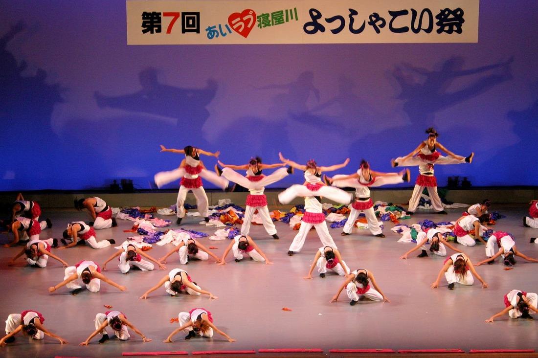 2005 5よっしゃこい祭り 2