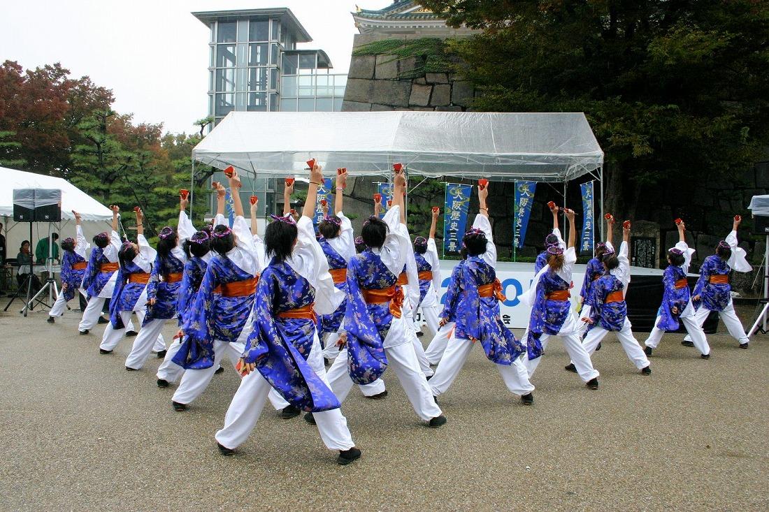 2005 6大阪歴史三景 1