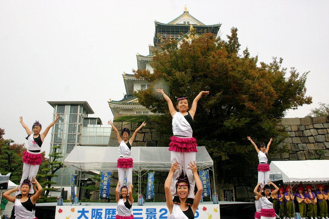 2005 6大阪歴史三景 2