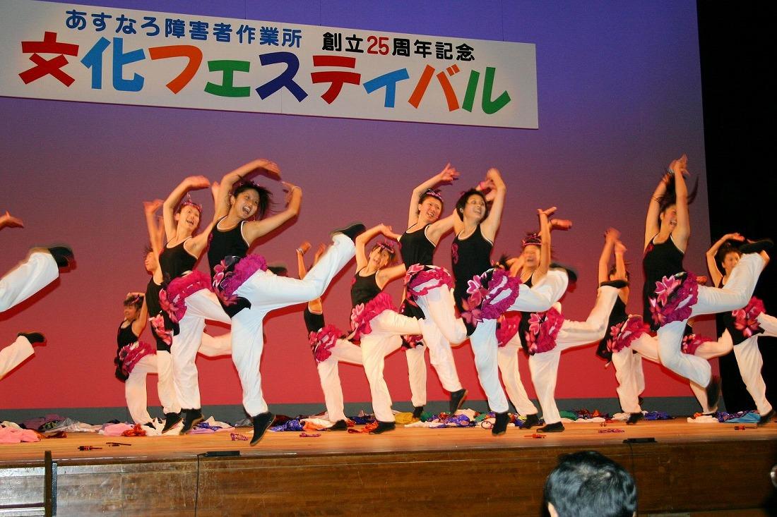 2005 10文化フェスティバル 1