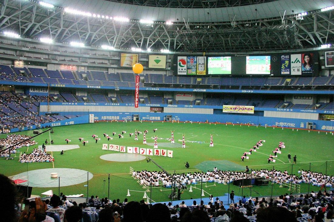 2005 14キンダーフェスティバル 2