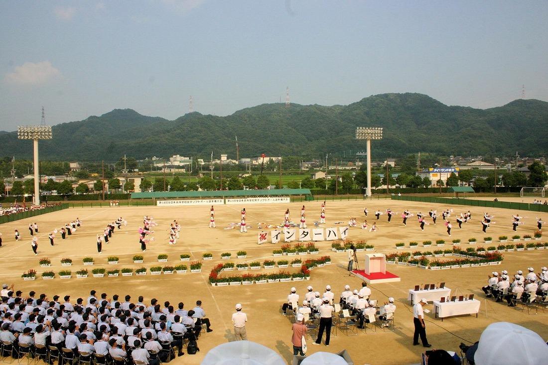 2006 5インターハイ開会式 1