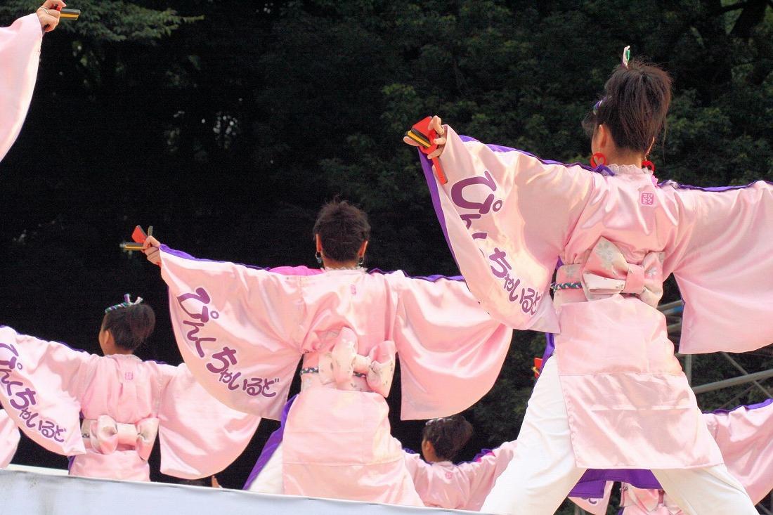 2006 6原宿スーパーよさこい 3