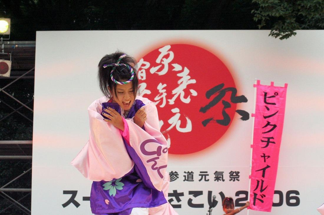 2006 6原宿スーパーよさこい 4