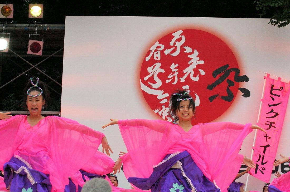 2006 6原宿スーパーよさこい 5