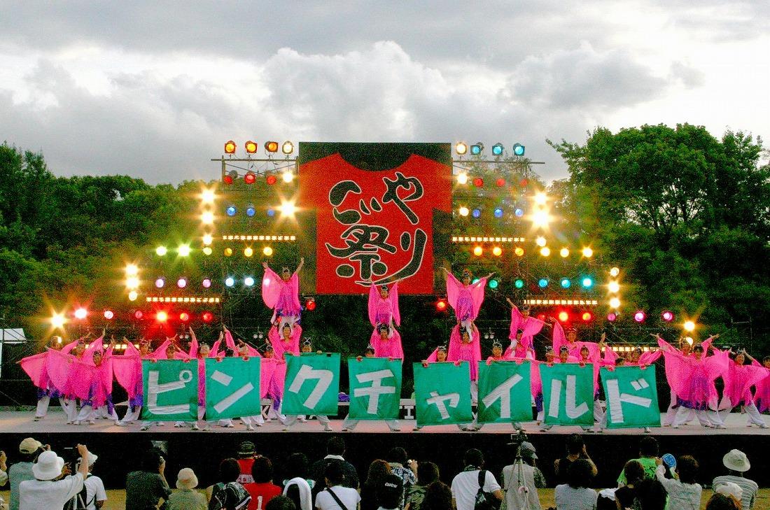 2006 7こいや祭り 2