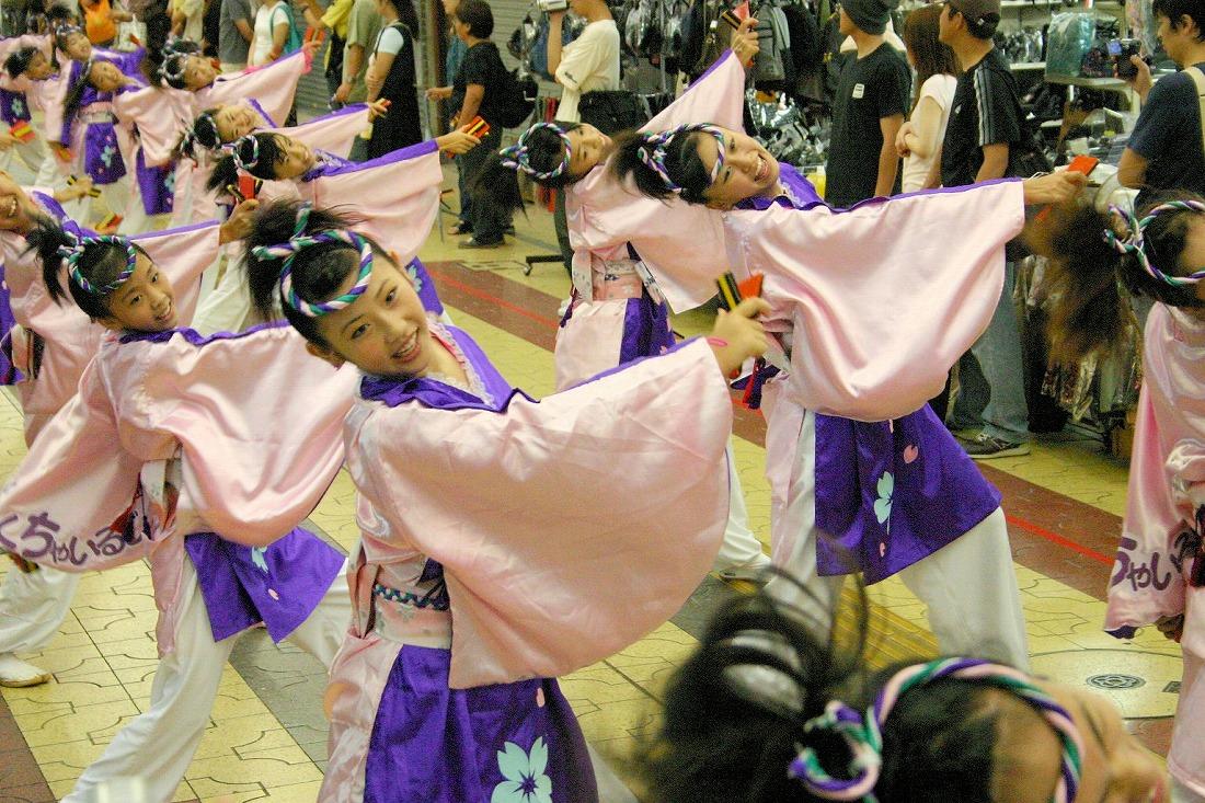 2006 8天理な祭り 1