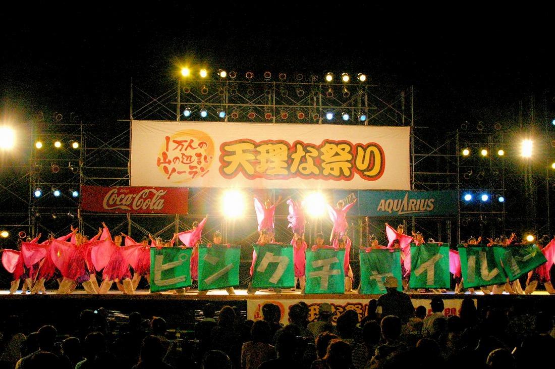 2006 8天理な祭り 3
